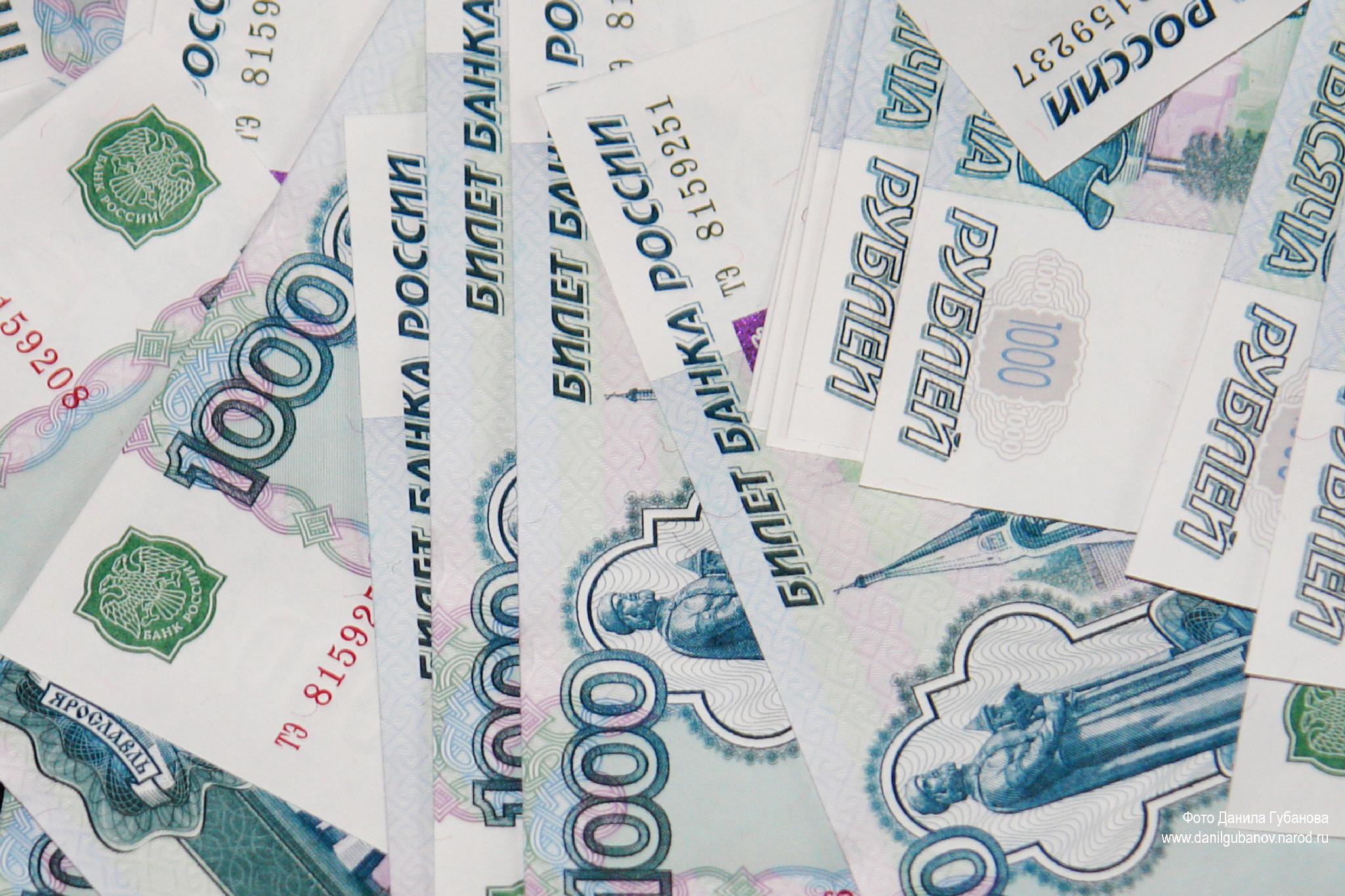 взять кредит 2 миллиона рублей сбербанк