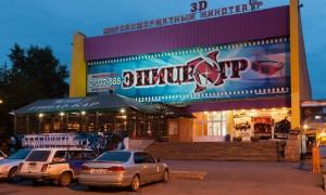 Жители правобережья могут остаться без кинотеатра